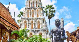 Thaïlande Pays du Roi Rama IX